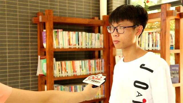 广东岭南现代技师学院三二分段
