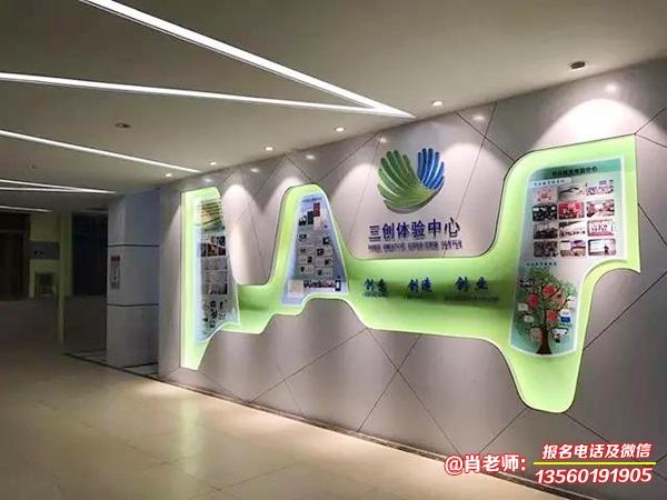 广东岭南现代技师学院电子商务/新媒体运营专业介绍