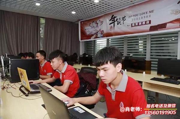 岭南1105商务创业体验中心