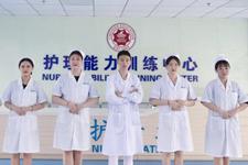 广东岭南现代技师学院护理专业介绍