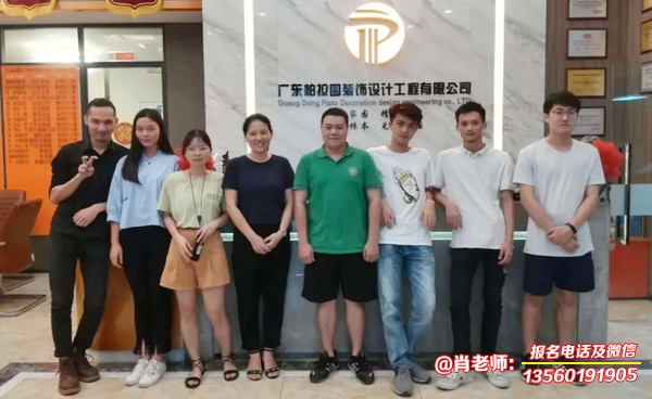 广东岭南现代技师学院室内设计专业