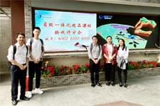 喜报!喜报!岭南现代技师学院再获两大荣誉奖项