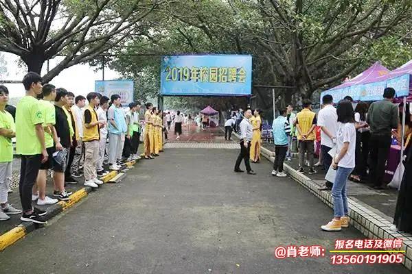 广东岭南现代技师学院电子商务/网络营销专业
