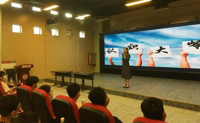 广东岭南现代技师学院新生入学