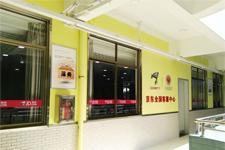 带你360度看岭南电商-广东岭南现代技师学院