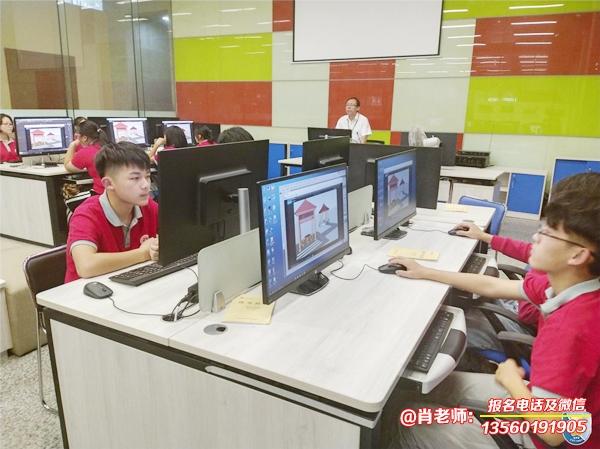 广东岭南现代技师学院文化创意学院实训场室