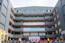 揭阳市中专学校排名-广东岭南现代技师学院