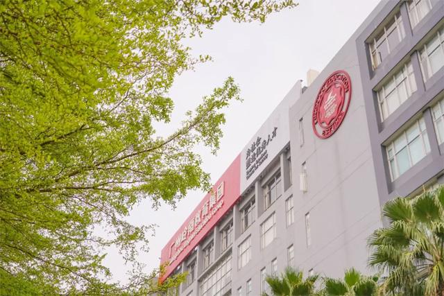广东岭南现代技师学院环境