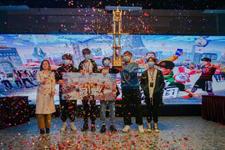 第七届王者荣耀高校联赛广东岭南现代技师学院站比赛圆满结束