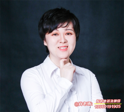 广东岭南现代技师学院动漫设计与制作专业