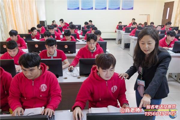 广东岭南现代技师学院信息技术学院实训场室