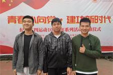 士兵退役来到岭南技师学院后,很庆幸青春有了另一种精彩