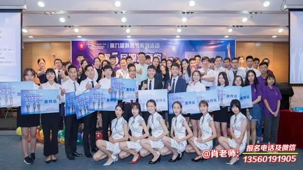 广东岭南现代技师学院校企合作及学生就业