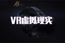 带你掀开VR世界的神秘面纱,广东岭南现代技工学校