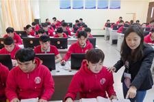 广东岭南现代技师学院信息技术学院实训场室介绍